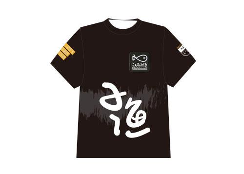 江石子渔T恤衫设计